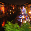 Night view of Suzhou - Stock Photo