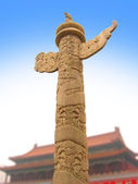 Chinese ceremonial stone column — Stock Photo