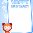 Stock Vector: teddy bear happy bithday card