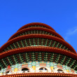 Traditional asian pagoda — Stock Photo
