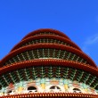 Stock Photo: Traditional asian pagoda