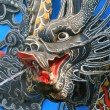 Asian dragon - Stock Photo