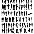 Collection of silhouettes - Stock Vector