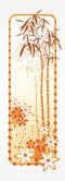 Bamboo&Flowers — Stock Vector