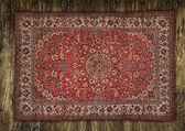 Vintage carpet — Stock Photo