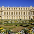 Royal Palace building and garden - Stock Photo