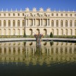Stock Photo: Palace building of Versailles