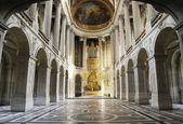 Hall of royal palace — Stock Photo