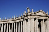 Palace building of Vatican — Stock Photo