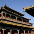Royalty-Free Stock Photo: Palace building of Forbidden city