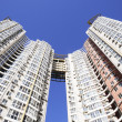 Stock Photo: Residential building with twin tower
