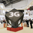 3G conception exihibition - Stock Photo