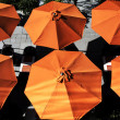 Stock Photo: Umbrella