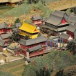 Stock Photo: Buddhism temple building