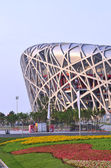 Bird nest stadium in Beijing Olympic — Stock Photo