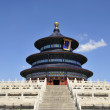 Landmark of heaven temple in beijing — Stock Photo #2260379