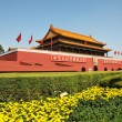 Landmark of tiananmen square in beijing - Stock Photo