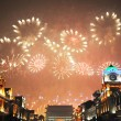 Stock Photo: fireworks and ancient buildin in beijing