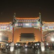Landmark of Qianmen gate in beijing — Stock Photo