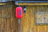 Tea house with wood — Stock Photo