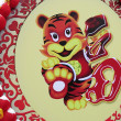 Year tiger of chinese new year — 图库照片
