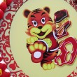 Year tiger of chinese new year — Stock Photo #2426783