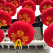 Lanterns decoration in lantern festival — Stock Photo
