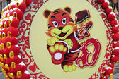 Year tiger of chinese new year — Stock Photo