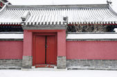 Chinese residential building after snow — Stock Photo