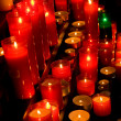 Candles — Stock Photo #2323282