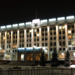 Stock Photo: Building administration sity Samara