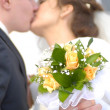 Wedding. Tender kiss — Stock Photo
