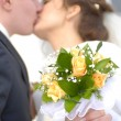 Stock Photo: Wedding. Tender kiss