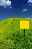 Green hill, idyllic landscape — Stock Photo