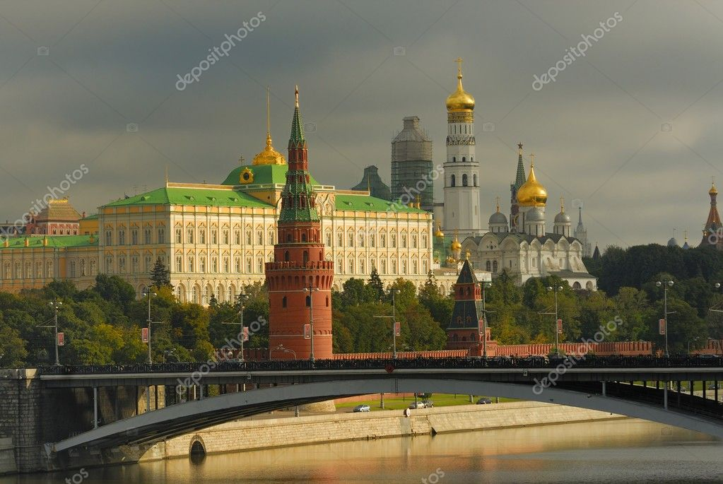 The Kremlin in Moscow, Russia  Stock Photo #2150641