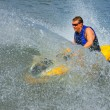 Stock Photo: Powerful Jet ski in action