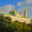 The Kremlin in Russia - Stock Photo