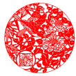 Chinese paper-cut art — Stock Photo #2150301