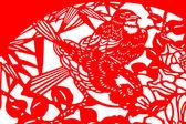 Chińska sztuka cięcia papieru — Zdjęcie stockowe