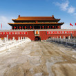 Tiananmen Square in Beijing - Stock Photo