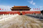 Tiananmen Square in Beijing — Stock Photo