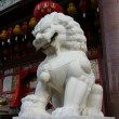 Stock Photo: Marble lion