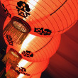 Chinese lanterns — Stock Photo #2181311