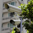 Security camera — Stockfoto #2194753