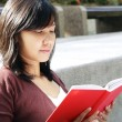 Woman reading — Stock Photo #2197644
