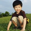 Foto Stock: Young boy