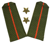 Green officer epaulets — Stock Photo
