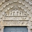 Stock Photo: Saint Pierre Cathedral, Poitiers, France