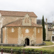 Постер, плакат: Baptistery in Poitiers France