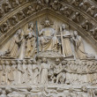 Notre Dame de Paris — Stock Photo #2153867